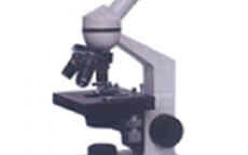 Mikroskop - Kısımları - Bölümleri - Mikroskobun Yapısı