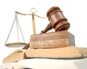 Sınavsız Hukuk Fakültesi